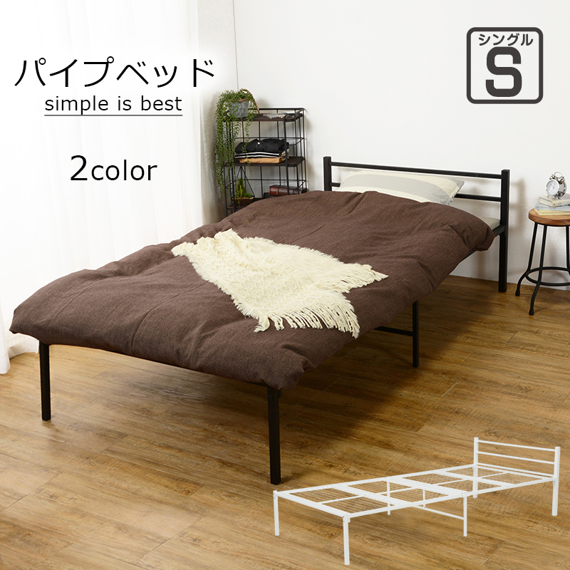 シングルベッド(ブラック) KH-3085BK