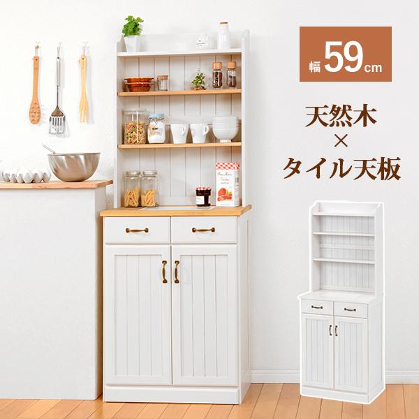 MUD-6532NIV キッチンカウンター(ナチュラルアイボリー)