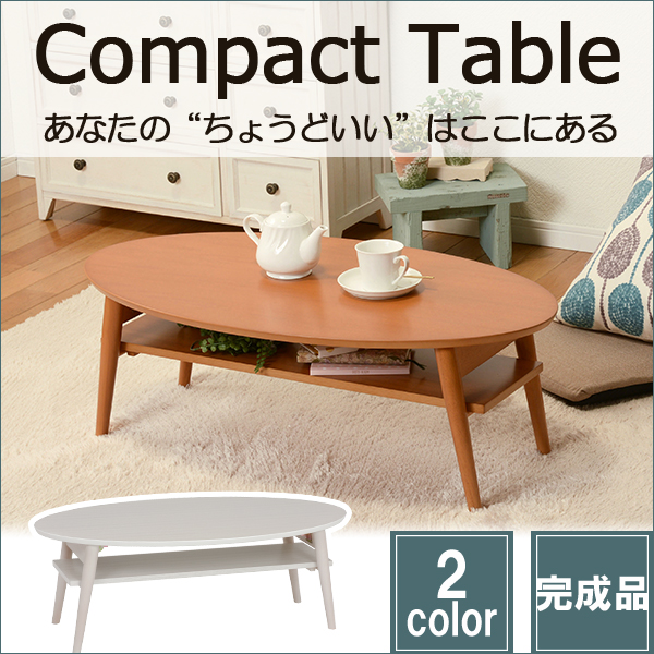折れ脚テーブル(ナチュラル) MT-6927NA