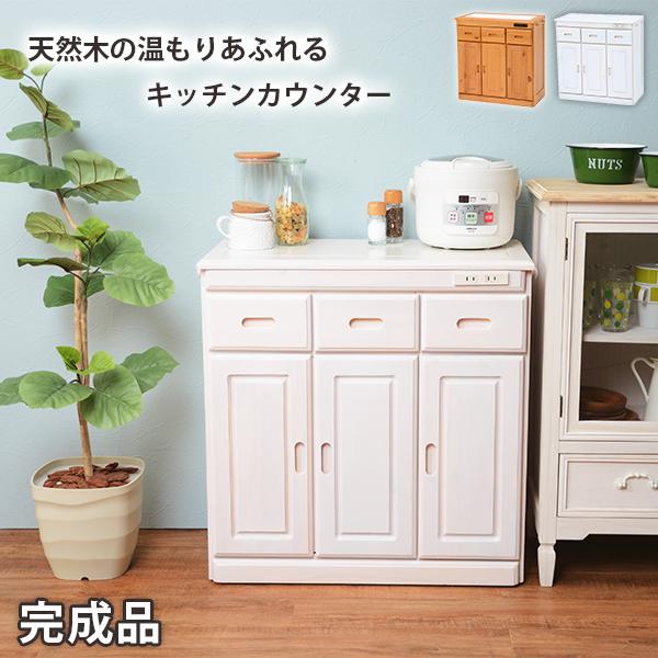 キッチンカウンター ホワイトウォッシュ MUD-6521WS 流行 送料無料/新品