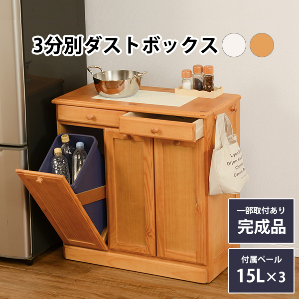 驚きの安さ ダストボックス(ホワイトウォッシュ) MUD-6721WS, Total table ware MIZUSAWA:9736f775 --- technosteel-eg.com