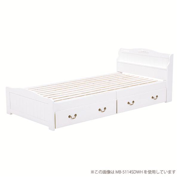 引出し付ベッド(ホワイト) MB-5124S-WH