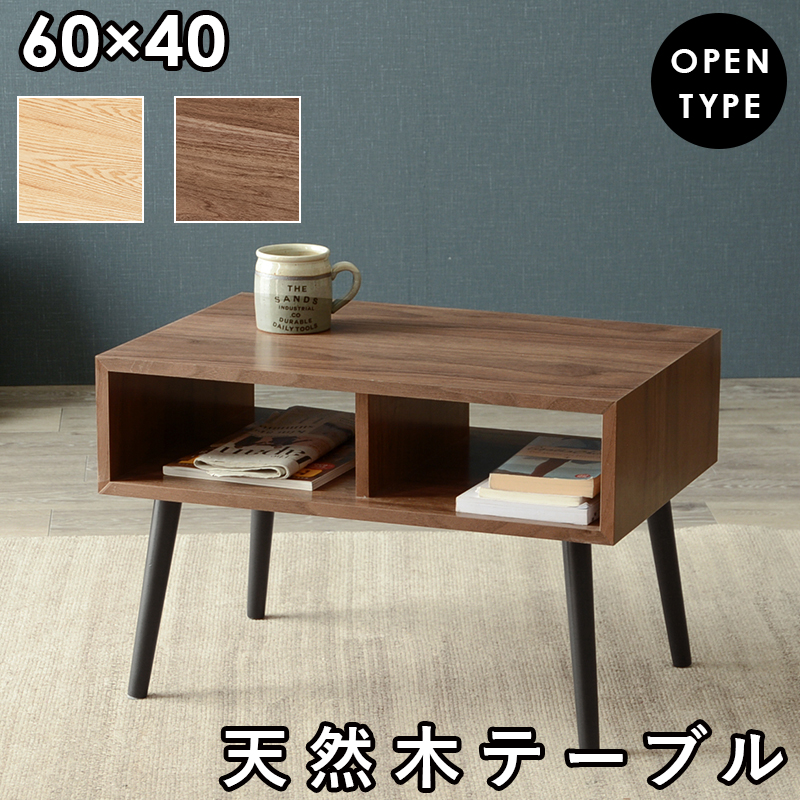 セットアップ テーブル ブラウン MT-6480BR 安心と信頼