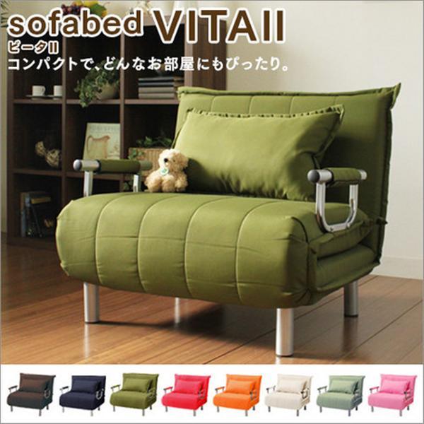 【ビータ2】背もたれ6段階リクライニングソファベッド<折りたたみ式クッション付>