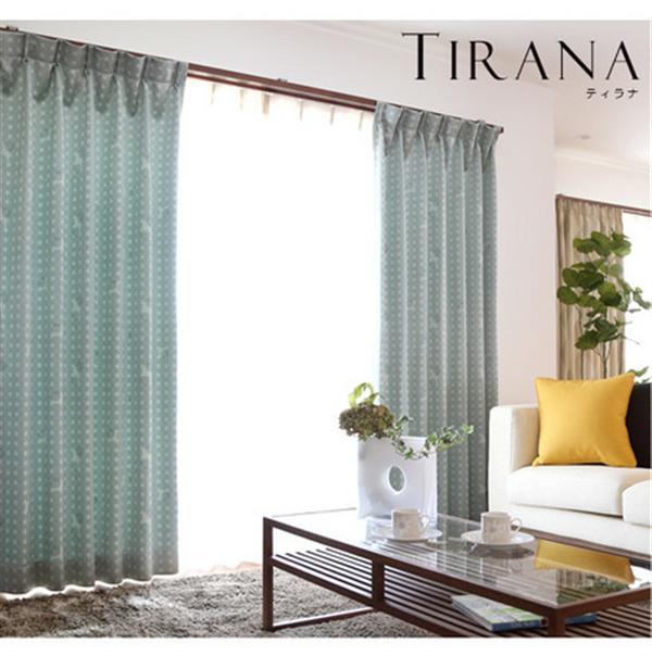 北欧風デザインカーテン[ティラナ]【2枚組】【幅95×丈178cm】