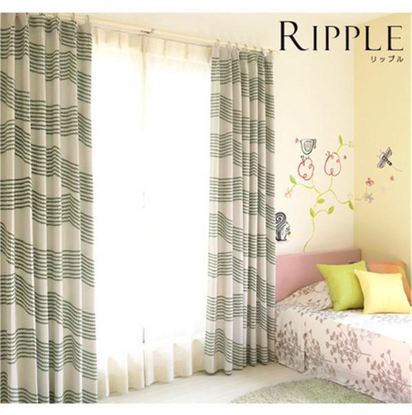 北欧風デザインカーテン[リップル]【2枚組】【幅95×丈200cm】