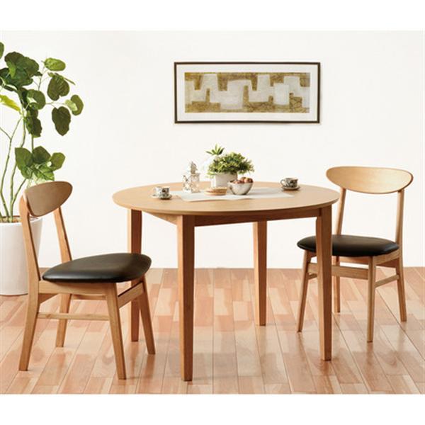 【ブルック】 ダイニング3点セット  ダイニングテーブル(100幅/3人掛け用) 円卓/丸テーブル