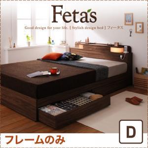 【500円引きクーポン】 照明・コンセント付き収納ベッド 【Fetas】フィータス フレームのみ ダブル, 沖縄市 7b2fac53