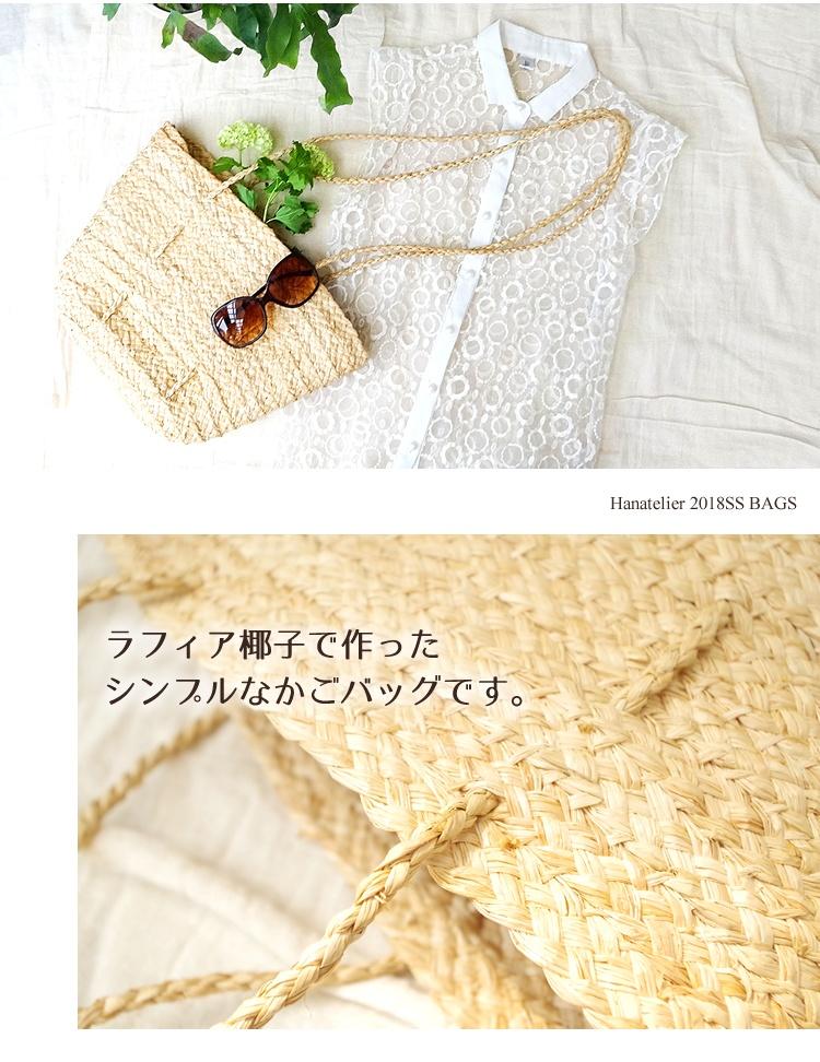 Hanatelier 原 ★ 惊爆低价 ♪ 茶色葡萄手柄的玉米 (玉米)、 篮子袋、 cogo 袋 bag013