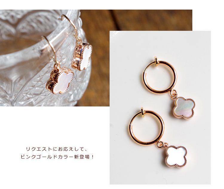 < < 售罄結束 >> 最終價格! 鏈框架裝飾石耳環和耳環 pie112