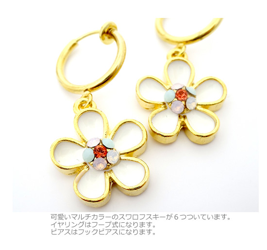 Swarovski White Flower Hoop Earrings Hook Earring Pie155