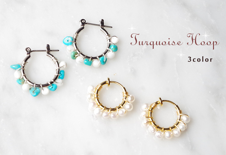 Hanatelier Original Freshwater Pearl And Turquoise Small Mini Hoop Earrings Afghanistan From Turkey Rocks Pie217