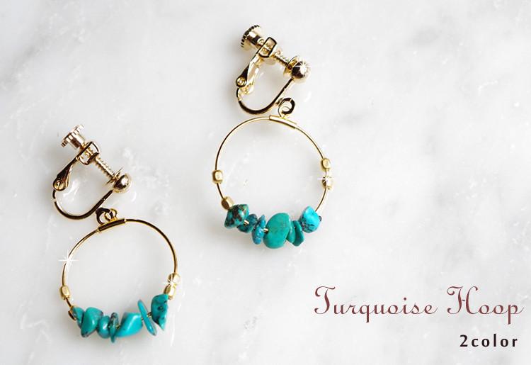 Hanatelier Original Small Turquoise Mini Hoop Earrings