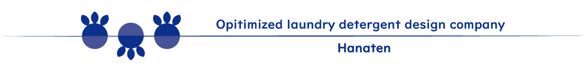 Hanaten 楽天市場店:オリジナルの洗濯洗剤です。