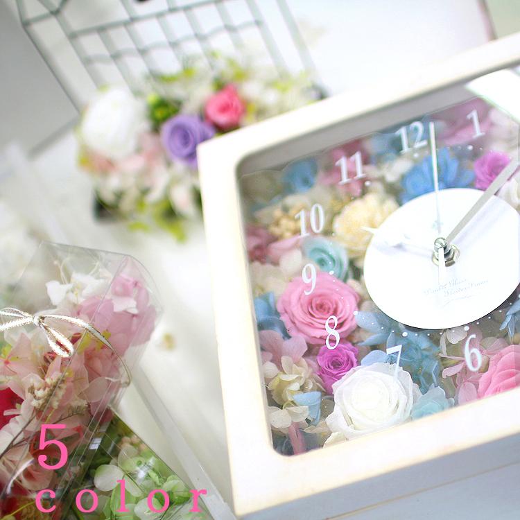 プリザーブドフラワー時計 花時計 フラワーアレンジメント ギフト プレゼント お祝い 送料無料 内祝 内祝い