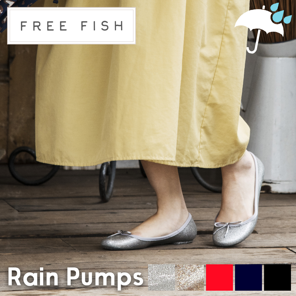 梅雨対策してますか? SALE 送料無料 超定番 再値下げしました FREE FISH フリーフィッシュ ラウンドトゥレインパンプス RAY BOW レインパンプス レインシューズ 公式 ラバーパンプス 通学 悪天候 梅雨 靴 2021 完全防水 雨 通勤 ラバーシューズ オフィス