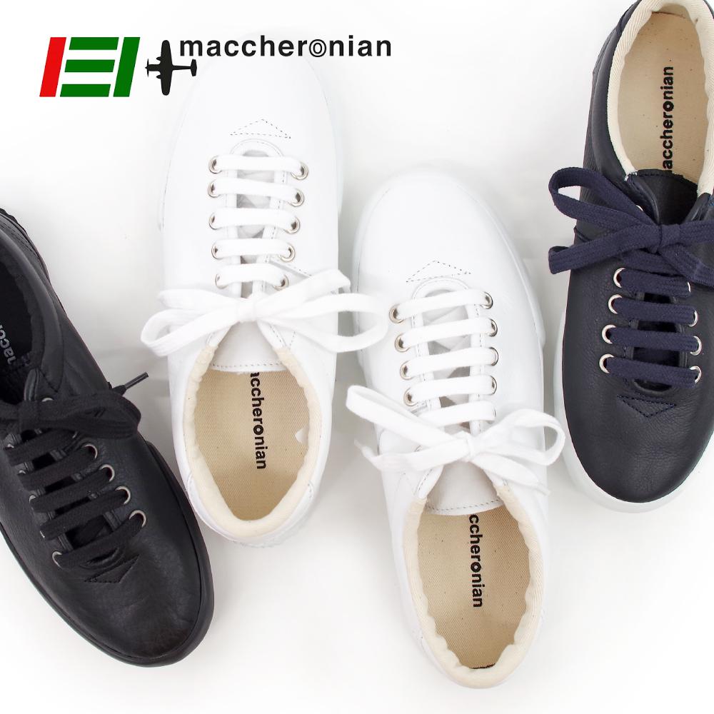 【MACCHERONIAN マカロニアン】ローカット レザースニーカー 【0039L】ホワイト WHITE 白 ハンドメイド スニーカー メンズ レディース 靴【5/26/9/59】