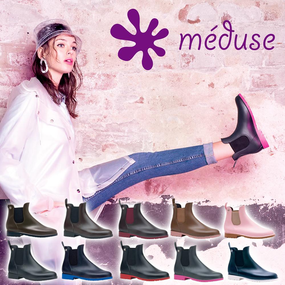 梅雨対策してますか? 5%OFF 送料無料 ランキング1位獲得 MEDUSE メデュース ジャンピー JUMPY メディウス 2021 卸売り 長靴 サイドゴアレインブーツ UMO 全10色 ショートブーツ レインシューズ 完全防水