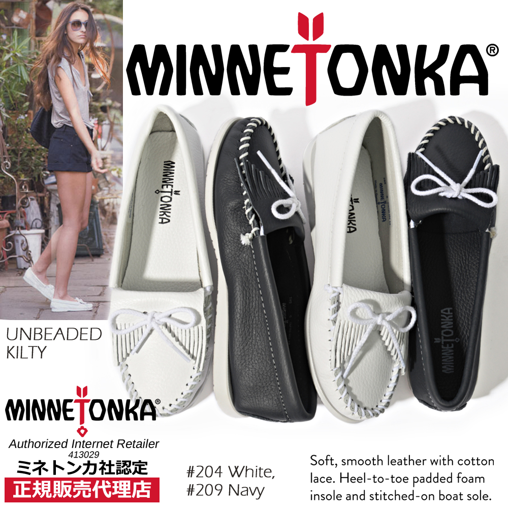It is with Shoo care goods! Moccasins shoes ♪ kiltie Ann B dead moccasins shoes Kilty Unbeaded204,205,209 of Mine Tonka