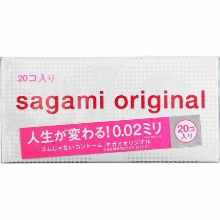 サガミオリジナル 0.02ミリ 20個入り 【2箱セット】(4974234619337-2)