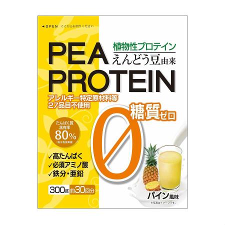 うすき製薬 えんどう豆プロテイン パイン風味300g 【5箱セット】【お取り寄せ】 (4987023801325-5)