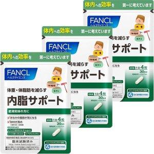 3袋セット 送料無料 90日分 ファンケル FANCL 5%OFF 人気商品 内脂サポート メール便 4908049404376 120粒