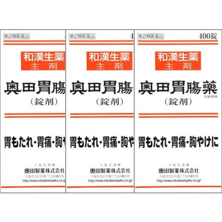 【第2類医薬品】奥田胃腸薬 錠剤 400錠 【3個セット】【お取り寄せ】(4987037518134-3)