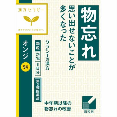 【第3類医薬品】「クラシエ」オンジエキス顆粒 24包 【5個セット】【お取り寄せ】(4987045050183-5)