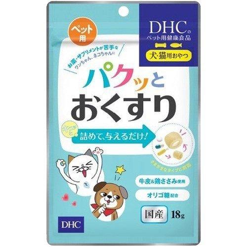 【5個セット】DHCのペット用健康食品 犬・猫用 パクッとおくすり 30粒入