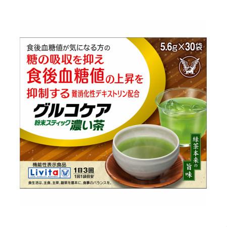 大正製薬 グルコケア 粉末スティック 濃い茶 168g(5.6g×30袋) 【2個セット】(4987306039131-2)