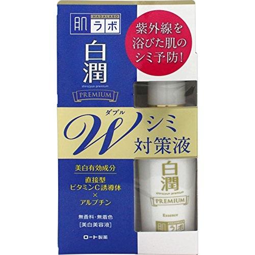 肌ラボ 白潤 プレミアムW美白美容液 40mL×5個セット(お取り寄せ)(4987241146499-5)