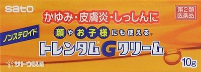 【第2類医薬品】トレンタムGクリーム 10g 【5個セット】【お取り寄せ】(4987316018089-5)