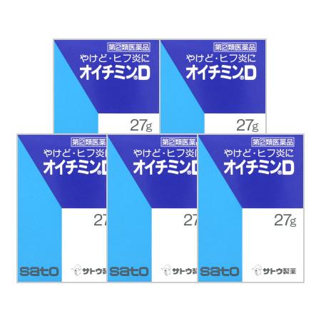 【第(2)類医薬品】【送料無料】 オイチミンD 27g 【5個セット】【メール便】【お取り寄せ】(4987316006512-5)