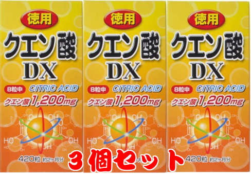 徳用クエン酸DX 52-60日分 420粒 3個セット(4524326201690-3)