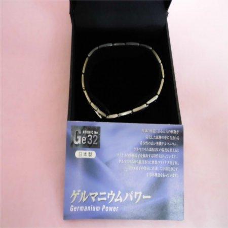 【特価】【外箱汚れ、つぶれあり】富士 ナノゲルマブレス T-E50W(4540936005510)