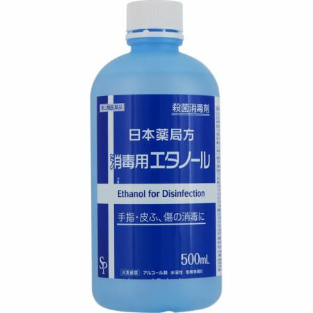 【第3類医薬品】日本薬局方消毒用エタノール 500mLX10 【お取り寄せ】(4562378460436-10)