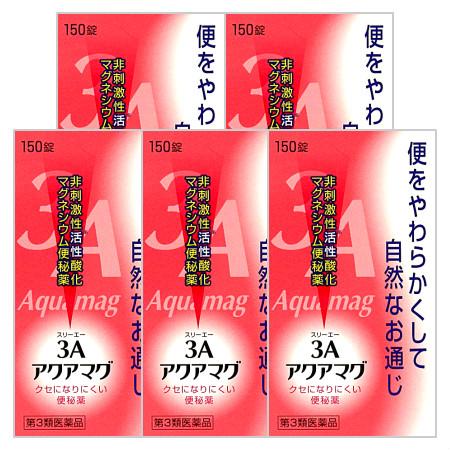 【第3類医薬品】3Aアクアマグ 150錠 【5個セット】【お取り寄せ】(4968760901493-5)