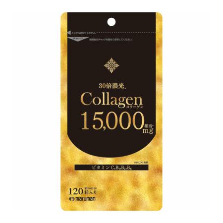 マルマン コラーゲン15000 120粒【3個セット】【メール便】【お取り寄せ】(4957669998840-3)