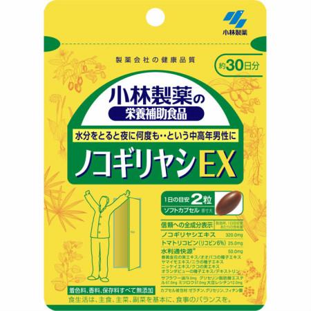 【送料無料】 小林製薬の栄養補助食品ノコギリヤシEX 29.1g(485mg×60粒) 【10個セット】【メール便】 (4987072050262-10)