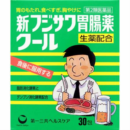 【第2類医薬品】新フジサワ胃腸薬クール 30包 【5個セット】【お取り寄せ】(4987195585726-5)
