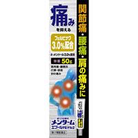 医薬品 日用品の花x花ドラッグ 第2類医薬品 激安 贈り物 メンタームエプールFEゲル2 50g