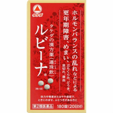 【第2類医薬品】ルビーナ 180錠 ×2個セット(4987123146890-2)