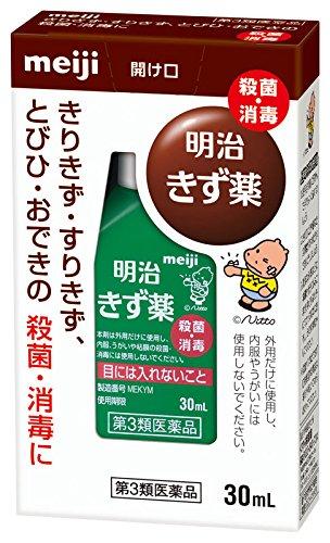 【第3類医薬品】明治きず薬 30mL×10 【お取り寄せ】(4987423354681-10)