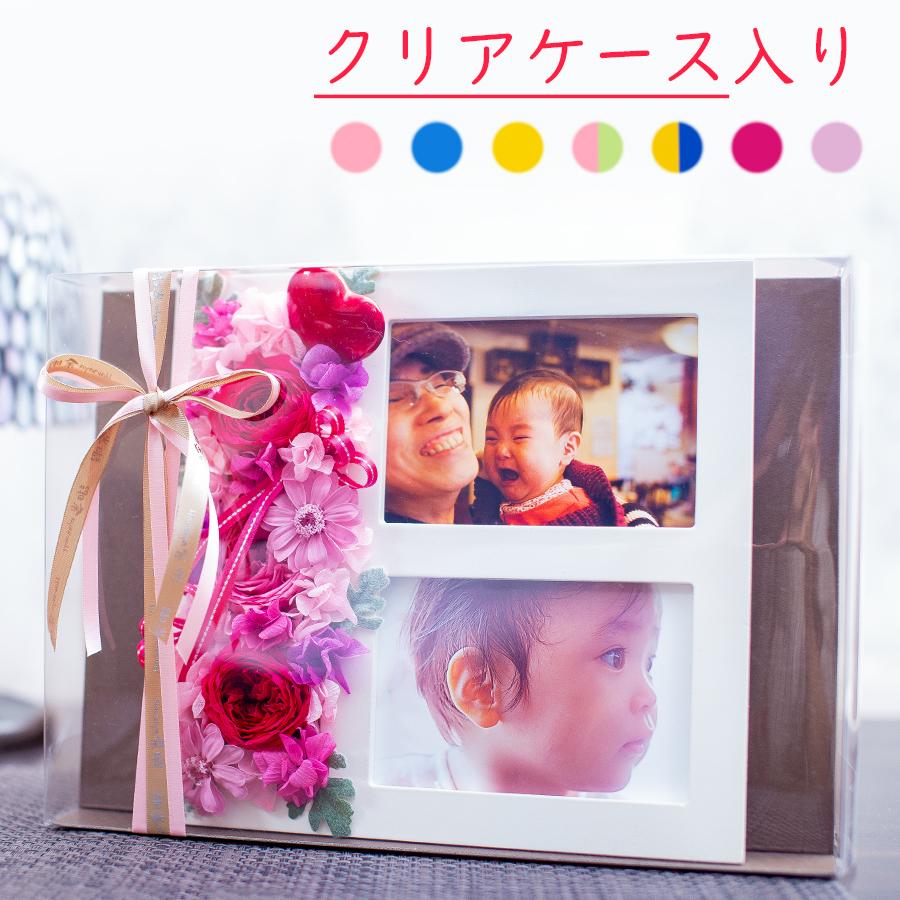 プリザーブドフラワー 両親 結婚式 プレゼント 子育て感謝状 フォトフレーム 写真立て クリアケース入り 両親へ プリザーブド 送料無料 写真入り ギフト