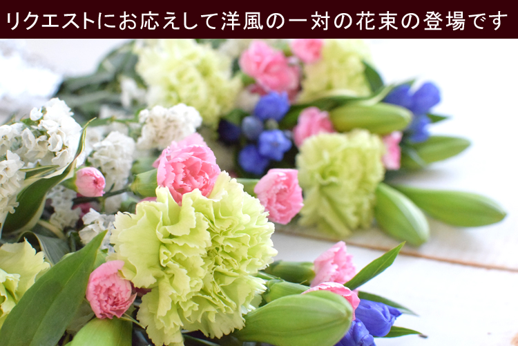 hanayoshi | Rakuten Global Market: 1-Bouquet (2 bunches) &amp ...