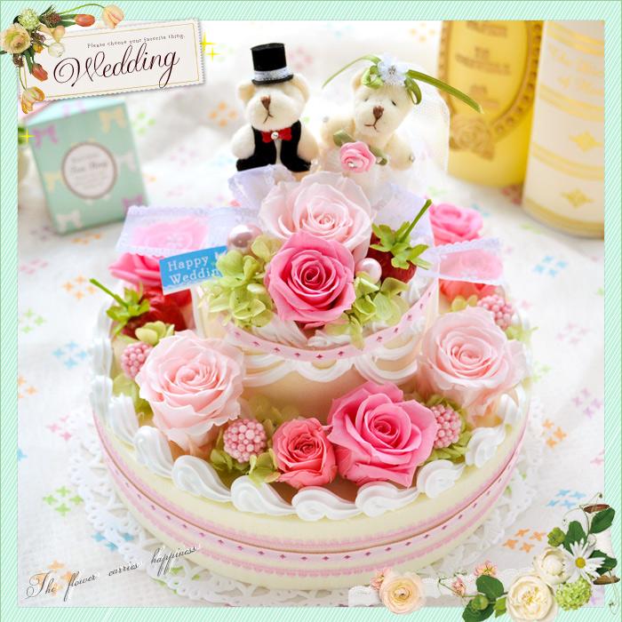 プリザーブドフラワー ギフト送料無料 2段のWedding cake~ブライダルベア付き~特別な日のあなたへ花 結婚祝い フラワーギフト ウェディング 小物 結婚式 新郎 新婦 クマ ウェルカムベア ウェディングケーキ 花 贈り物 お祝い バラ