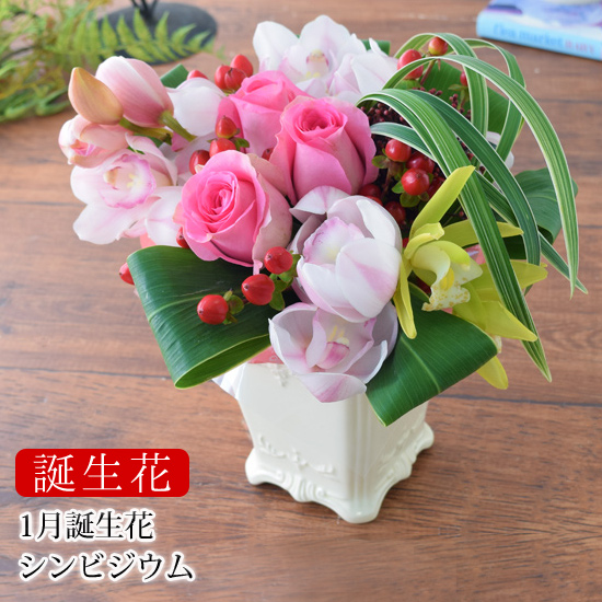 Choose From Birthday Flowers Fresh Arrangement 4000 Yen Corporate Gift Opening Celebration Woman Flower Farewell