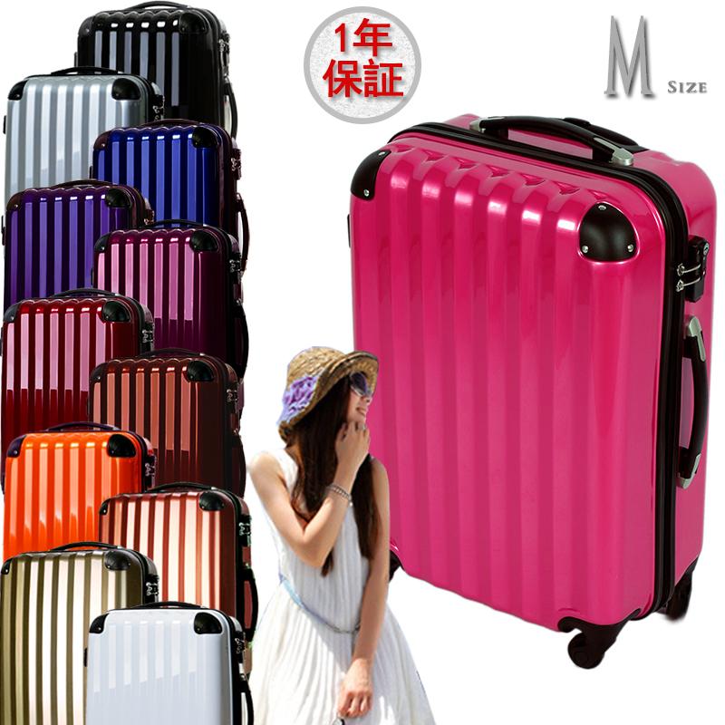 スイスウィン 8輪 SN8811 j2440 Sサイズ 軽量タイプ Mサイズ スーツケース 2個セット SUISSEWIN 黒 キャリーケース ダブルキャスター 【アウトレット品】