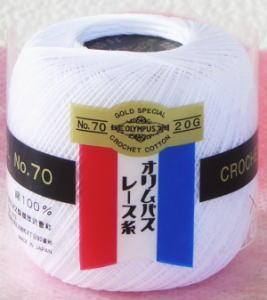 レース糸 金票レース糸 70番 20g 白 10個単位 オリムパス 手芸の山久