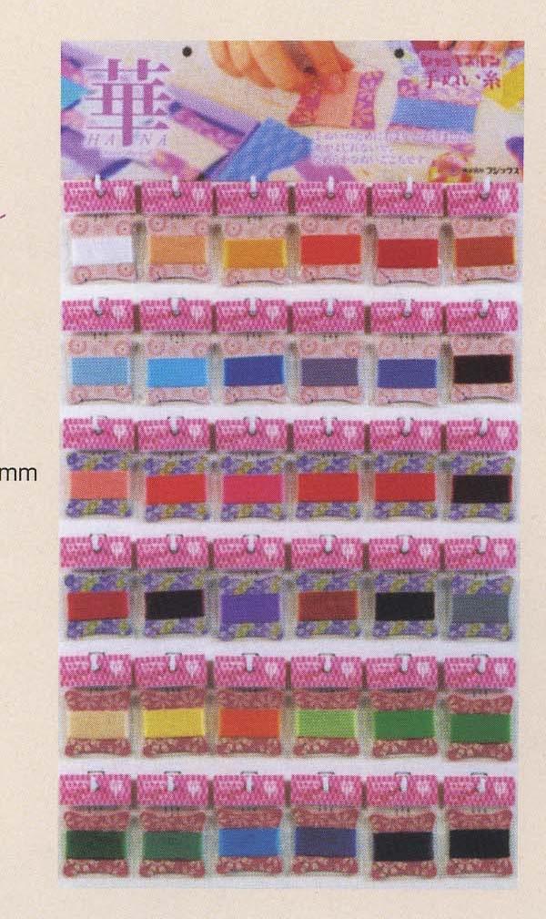 華 手ぬい糸 36色各6枚ボードセット フジックス fjx 手芸の山久